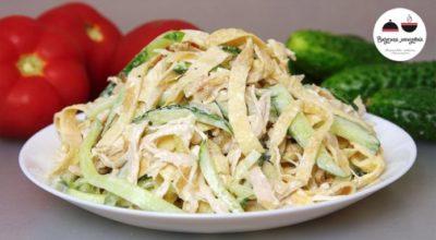Обалденнейшый салат «Загадка для гостей»: 99 % дегустаторов не могли определить главный ингредиент